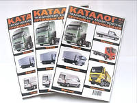 Каталог технических характеристик грузовых автомобилей
