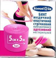 Кинезио тейп (kinesio tape ) розовый
