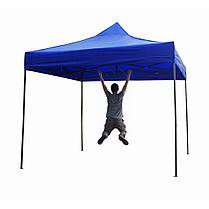 Шатёр торговый 3х2, ,шатер,шатры для торговли,намети,шатра торгові,шатер садовый(ШАТЕР УСИЛЕННЫЙ АФГАНИСТАН), фото 2