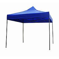 Шатер торговый 3х4,5,,шатер,шатры для торговли,намети,шатра торгові,шатер садовый(ШАТЕР УСИЛЕННЫЙ АФГАНИСТАН), фото 2
