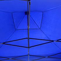 Шатер торговый 3х6 ,,шатер,шатры для торговли,намети,шатра торгові,шатер садовый(ШАТЕР УСИЛЕННЫЙ АФ, фото 2