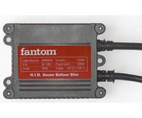 Блок розжига для ксенона 35W Fantom Slim тонкий