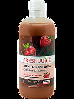 "Крем-гель для душа Fresh Juice ""Chocolate and strawberry"" 750мл"