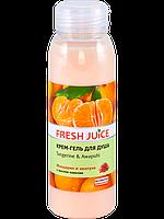 "Крем-гель для душа Fresh Juice ""Tangerin and awapuhi"" 750мл"