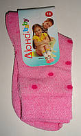 Носки детские летние розового цвета, р.18, фото 1