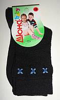 Шкарпетки дитячі літні чорного кольору, р. 18, фото 1