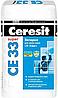 Затирка Ceresit (Церезит) CE-33 Super (цвет серый) 5кг