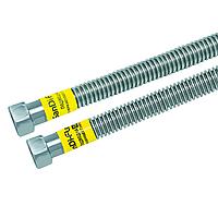 Трубка гофрированная (шланг)  из нержавеющей стали газ  12 мм 1/2 50 (гайка-гайка)  (Sandi Flex - Китай)