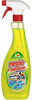 Пятновыводитель-спрей MEGLIO 750 мл