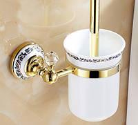 Ершик для унитаза Toilet Brush Crystal Gold
