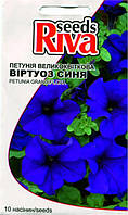 Петуния крупноцветковая ВИРТУОЗ СИНЯЯ 10 семян