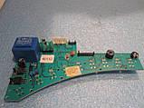 Кнопки управления для стиральной машины Candy, фото 2