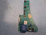 Кнопки управления для стиральной машины Candy, фото 3