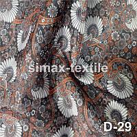 Ткань подкладочная Т190 принт, ткань подкладка Т190 с рисунком, искусственный шелк, подкладка