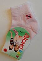 Носки детские летние светло-розового цвета, р.8, фото 1