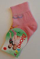 Шкарпетки дитячі літні рожевого кольору, р. 8, фото 1