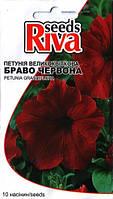 Петуния крупноцветковая Браво красная 10 семян