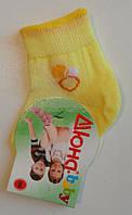 Носки детские летние желтого цвета, р.8, фото 1