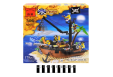 Конструктор Brick 306 Пиратский корабль  X00024930