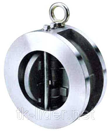 Обратный двухстворчатый межфланцевый клапан