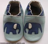 Пинетки кожаные «Слонёнок»