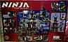 Новинка 2016 года Конструктор Ninja Bela Призрачный город Стикс 10401, 1069 деталей