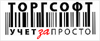 Лицензия Торгсофт®-Ультра + Термопринтер чеков