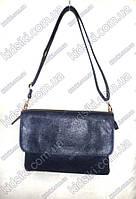 Женская синяя  сумочка клач