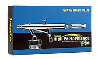 Аэрограф Anest Iwata HP-BC2 Plus