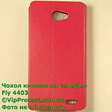 Fly IQ4403 красный чехол-книжка на телефон, фото 2