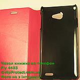 Fly IQ4403 красный чехол-книжка на телефон, фото 3
