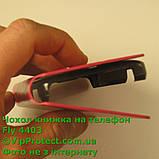 Fly IQ4403 красный чехол-книжка на телефон, фото 6