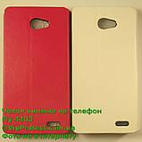 Fly IQ4403 красный чехол-книжка на телефон, фото 9