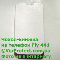 Fly IQ441 белый чехол-книжка на телефон, фото 1