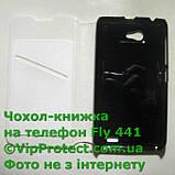 Fly IQ441 білий чохол-книжка на телефон, фото 2