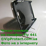 Fly IQ441 білий чохол-книжка на телефон, фото 4