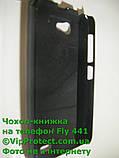 Fly IQ441 білий чохол-книжка на телефон, фото 5
