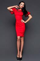 Платье элегантное Келли (23)