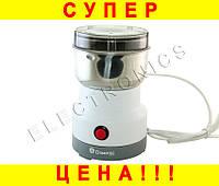 Кофемолка Domotec DT1006