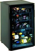 Винный шкаф ТМ Frostemely WINE POINT 150