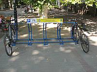 Парковки для велосипедов своими руками