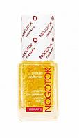 Nogotok Therapy №1 Средство для смягчения кутикулы с медом