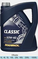 Полусинтетическое моторное масло Mannol Classic 10W-40 5L