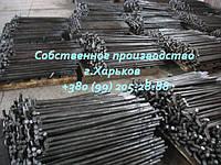 Фундаментный анкерный болт 2.1 М20х500 ГОСТ 24379.1-80