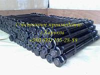 Фундаментный анкерный болт 2.1 М30х900 ГОСТ 24379.1-80, фото 1