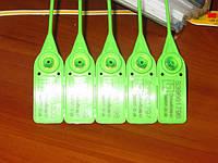 Пластиковая индикаторная Пломба стрела, рабочая длина 220мм