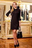 Классическое платье  женское(42-50р) ,доставка по Украине