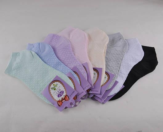Женские носки заниженные Бамбук Сердечко (Aрт. WE143), фото 2