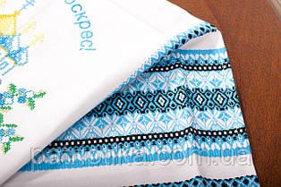 Вышитый рушник на Пасху | Вишитий рушник на Пасху, фото 3
