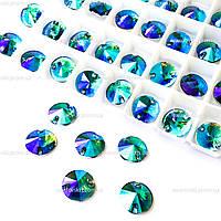 Пришивные камни (синтетич.стекло) 10mm Цвет Blue Zircon AB *1шт